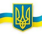 ukraine-flag-and-trident2