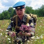 Ukrainian military doctrine